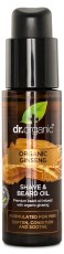 Dr Organic Organic Ginseng Shave & Beard Oil