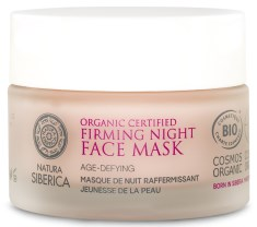 Organic Certified Age-Defying Firming Night Face Mask