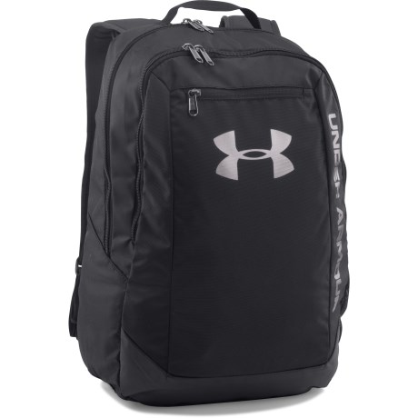 Under Armour Hustle Backpack - Under Armour