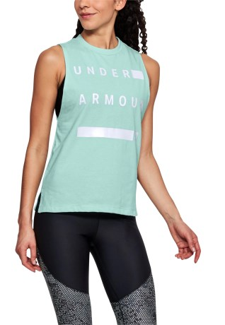 Under Armour Muscle Tank - Under Armour